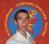 Аватар пользователя Дмитрий Головня